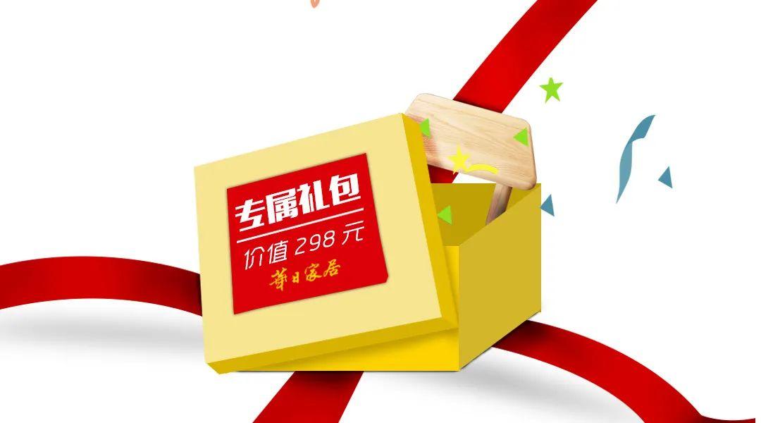 官方提示:华日726厂购会开始啦!