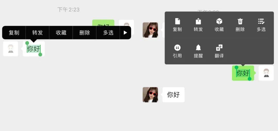 微信更新4大功能,拍一拍又变了