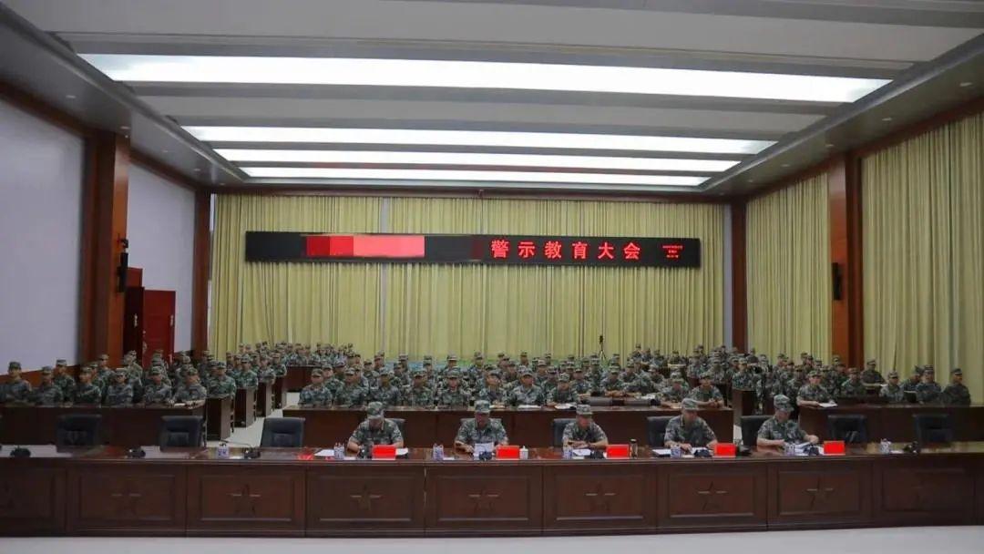 东部战区公布一起泄密事件!