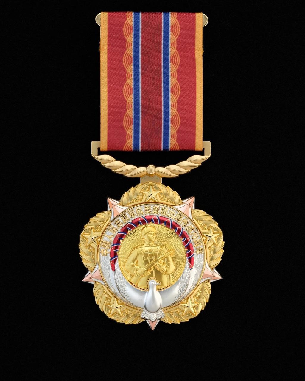 这枚纪念章,致敬抗美援朝英雄