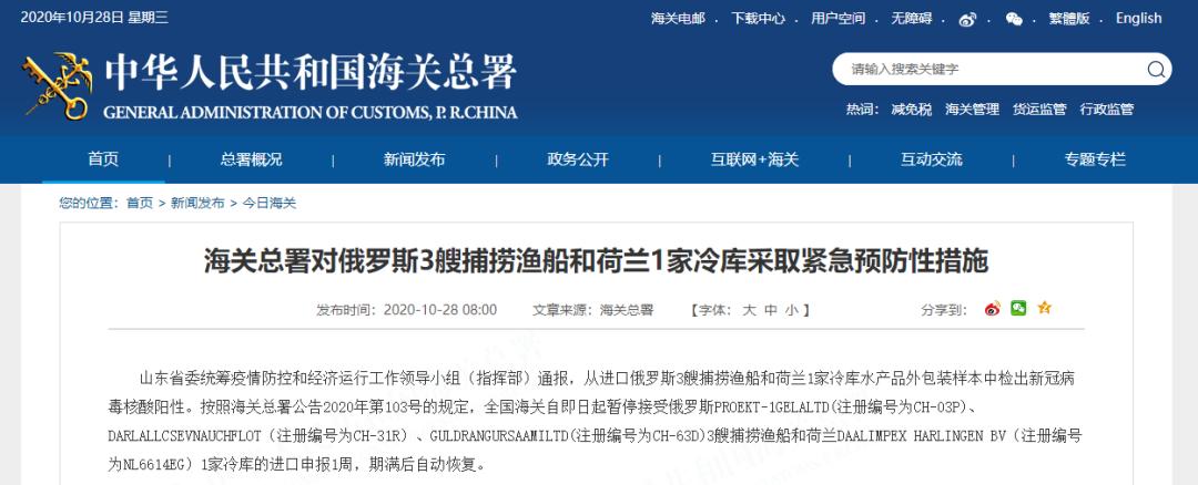北京新发地疫情源头结论!河北新增1例境外输入!