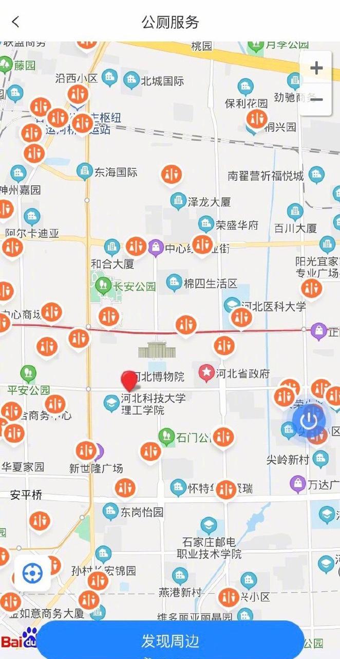 河北城市智慧公厕程序上线,哪里有公厕,动动手指就知道