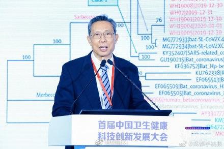 钟南山称已出现同患流感和新冠病例