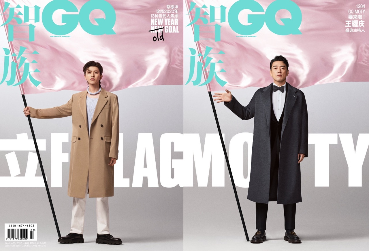 """王耀庆恶搞GQ封面,""""舅舅""""表现力满分"""