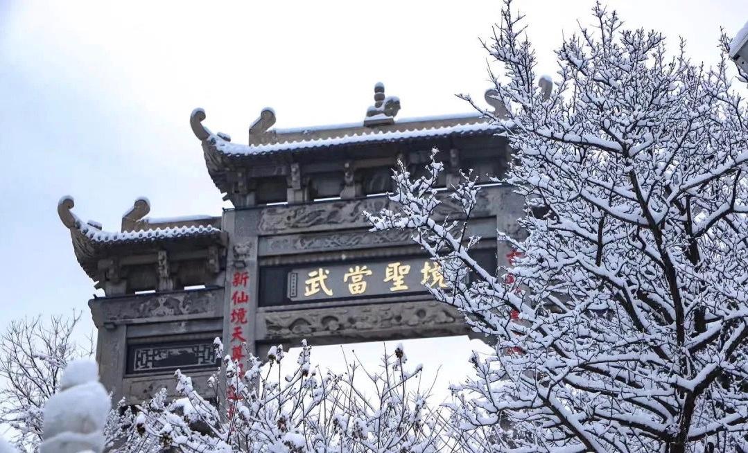 雪后的河北古武当山景区登上央视,美轮美奂犹如仙境