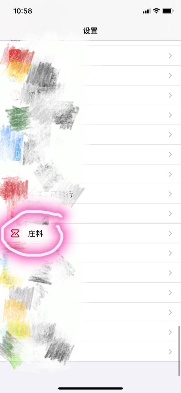 苹果手机系统更新后发帖不能上传照片怎么办