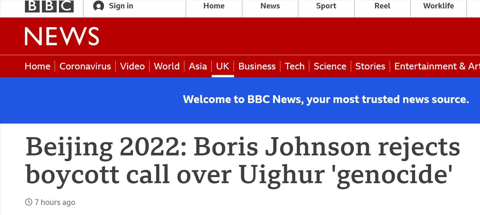 """有人呼吁""""抵制北京冬奥"""",约翰逊当场拒绝"""