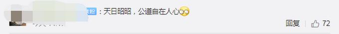 刘鑫方称对江歌遇害无过错 不担责,责任应由陈世峰承担