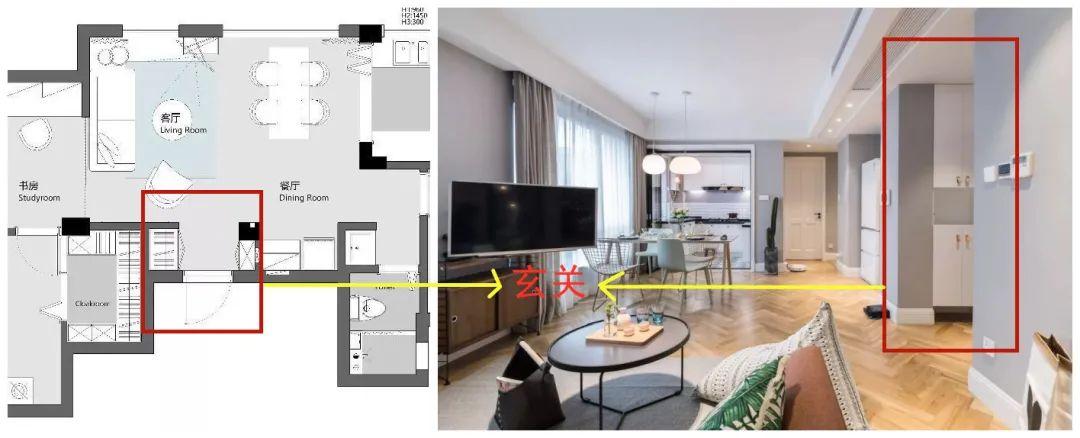 北欧风小户型,低调灰+白色+原木色设计,打造温馨小家