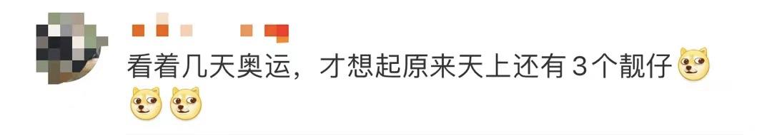 还记得吗?太空中还有三个中国人!最新视频曝光...