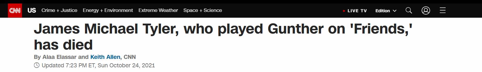 美媒:《老友记》中甘瑟扮演者去世